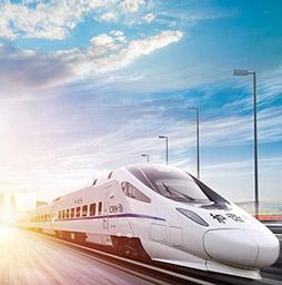 铁路行业项目概览