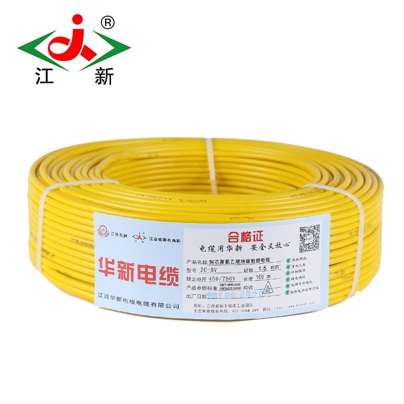 电线-ZC-BV1.5