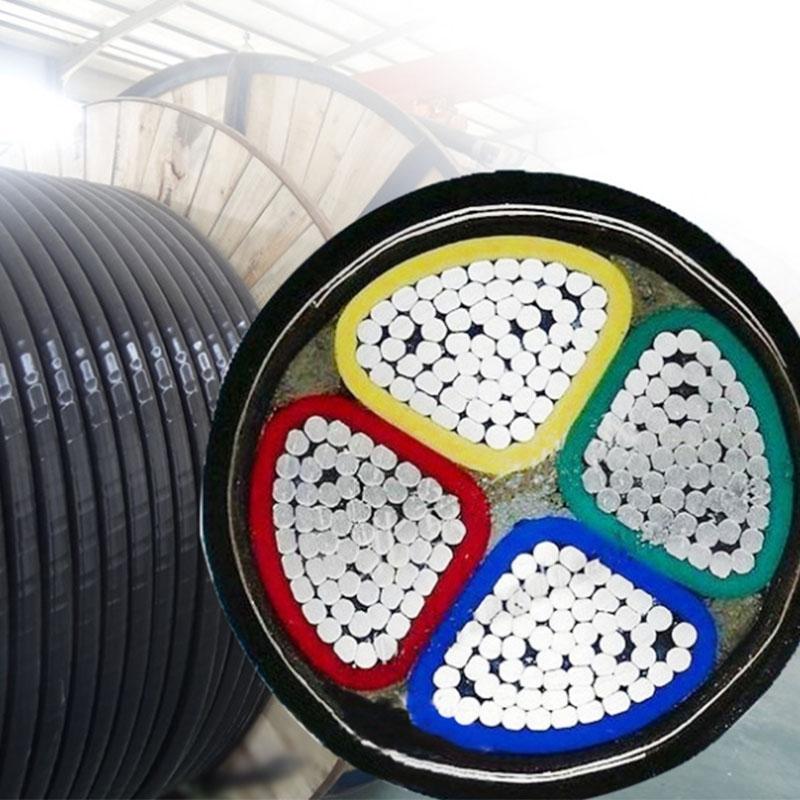 铝芯电缆-VLV22